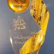 نمایشگاه شیلات تهران